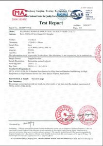 Certificado para S31254
