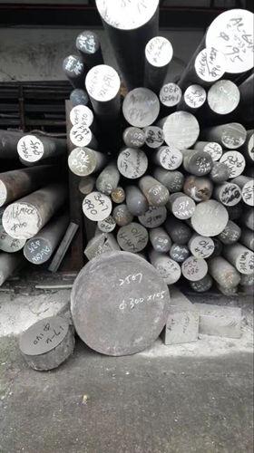 Stock de materias primas